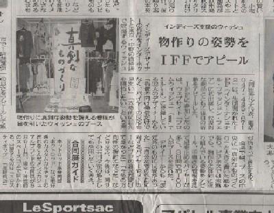 2005.7.jpg