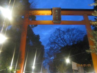 kawagoe3.JPG